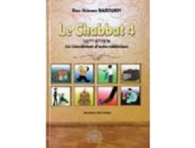 Le chabbat 4 -les interdictions d\'ordre rabbinique de rav Shimon Baroukh