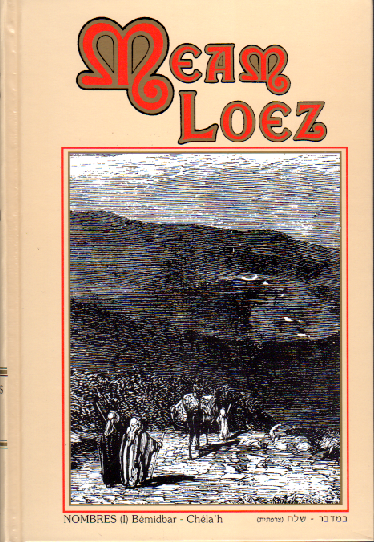 meam loez tome 13
