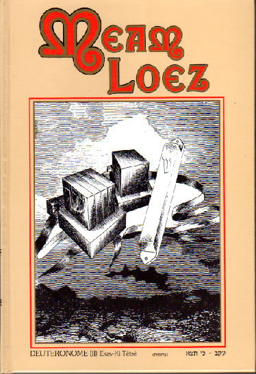 meam loez tome 16