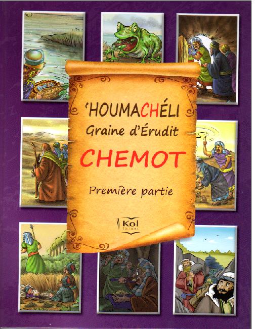 Houmacheli chemot première partie