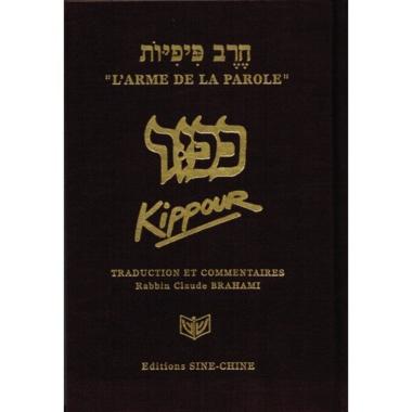 kippour  traduit et commenté collection l\'arme de la parole