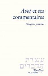 Avot et ses commentaires traduit par René Lévy