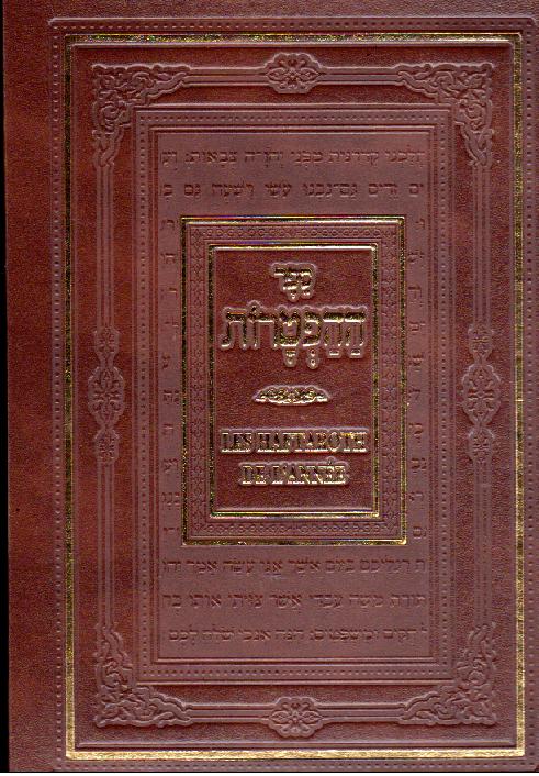 les Haftaroth de l\'année traduites très grand format grosses lettres.