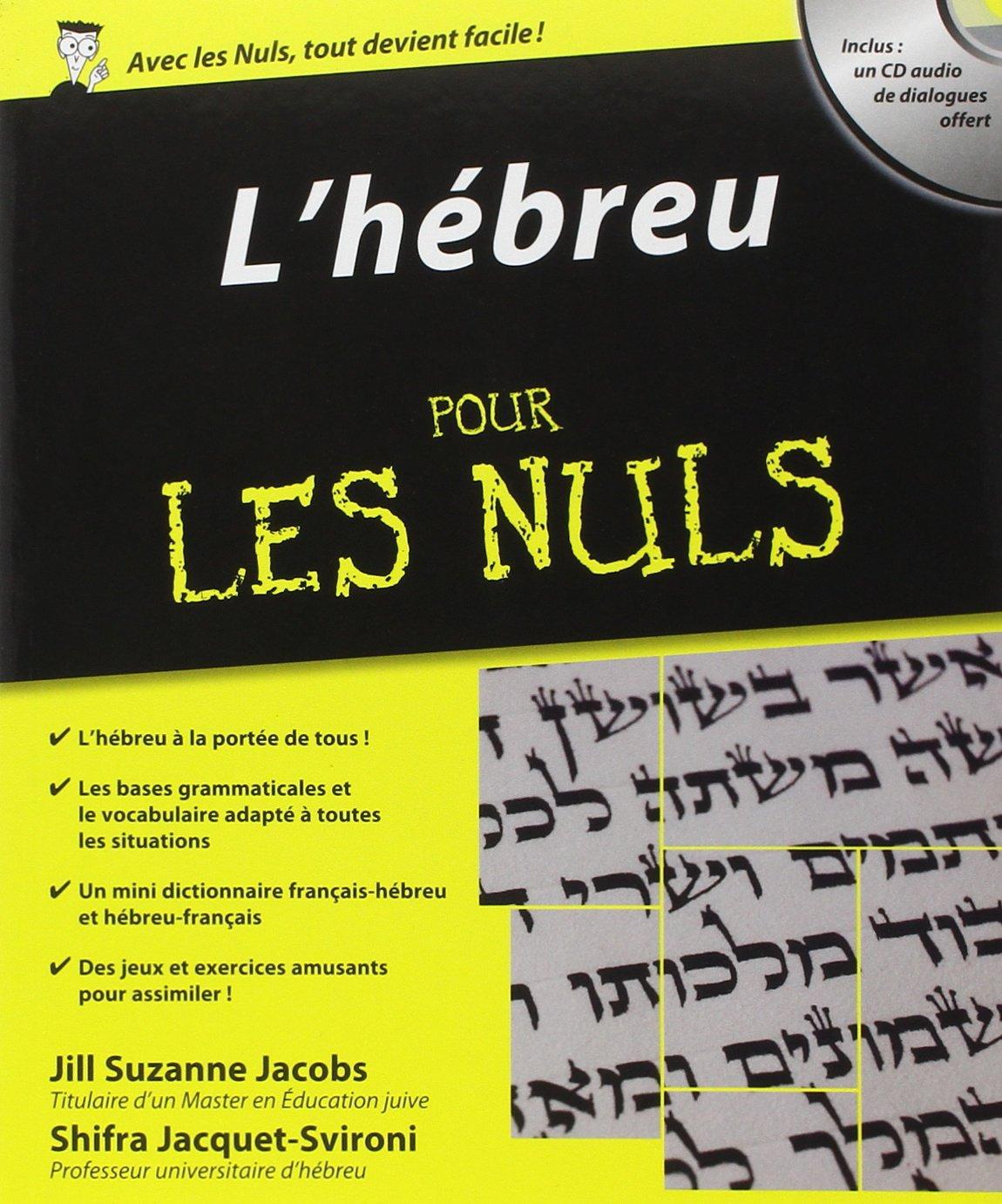 l\'hebreu pour les nuls