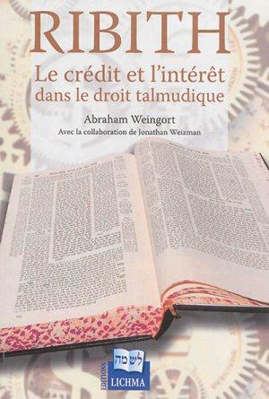 RIBITH Le crédit et l\'intérêt dans le droit talmudique