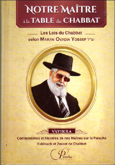 Notre Maître à la Table du Chabbat Vol 3 VAYIKRA