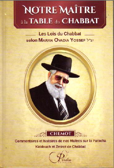 Notre Maître à la Table du Chabbat Vol 2 CHEMOT