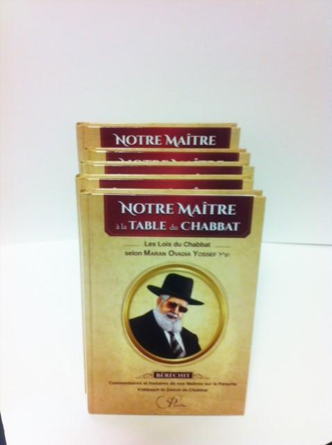 Collection  Notre Maître à la Table du Chabbat, en 5 volumes