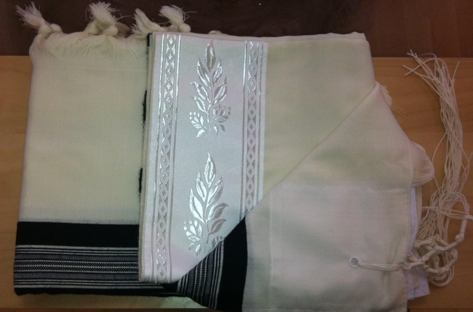 Talit  gadol en laine Noir (Taille 50)