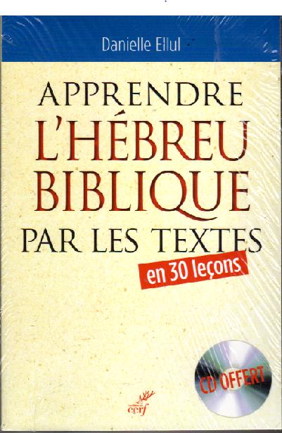 apprendre l\'hébreu biblique par les textes+ CD audio
