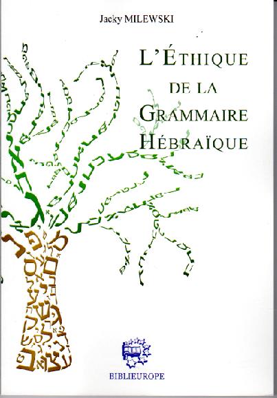 L\'Éthique de la grammaire Hébraïque