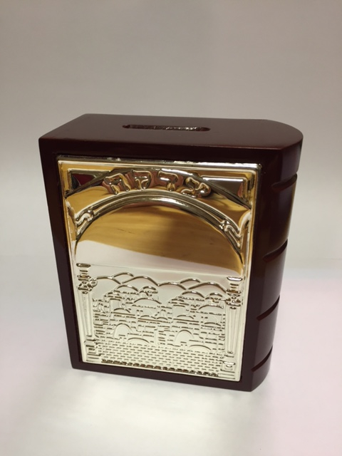 tsedaka  livre en bois avec plaque métal  déco Jérusalem