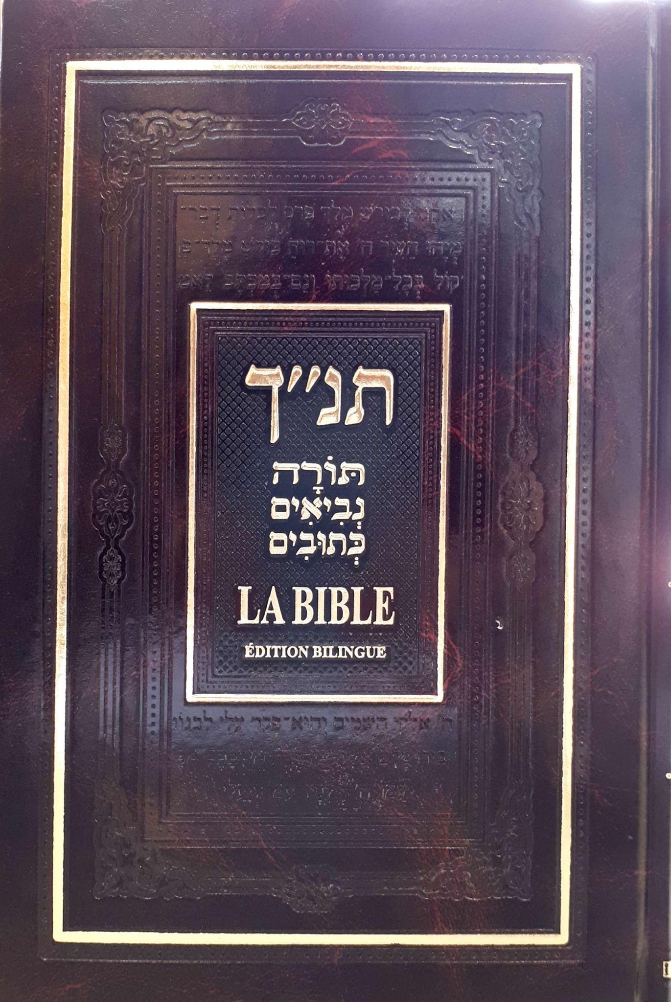 Bible bilingue sous coffret - Tanah