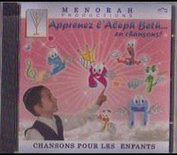 CD Apprenez l\'Aleph Beth en chansons