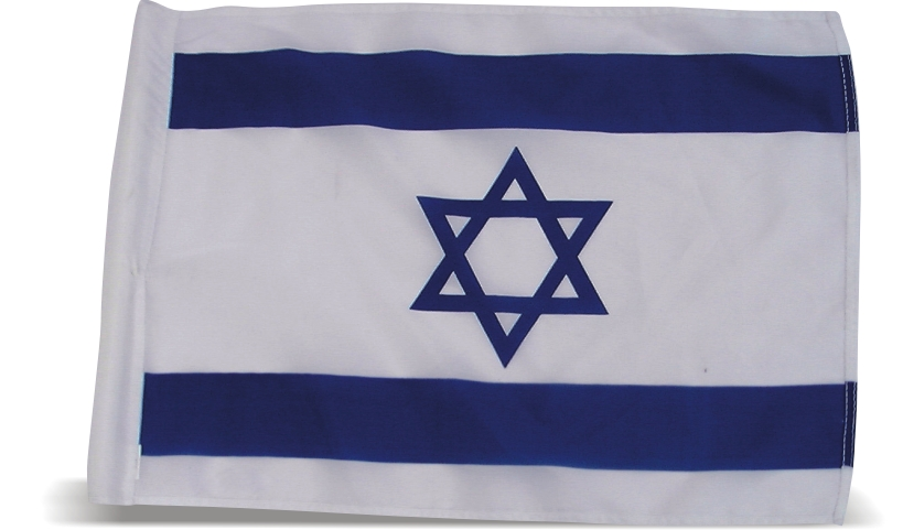 Drapeau d\'Israël grand modèle 150x110cm