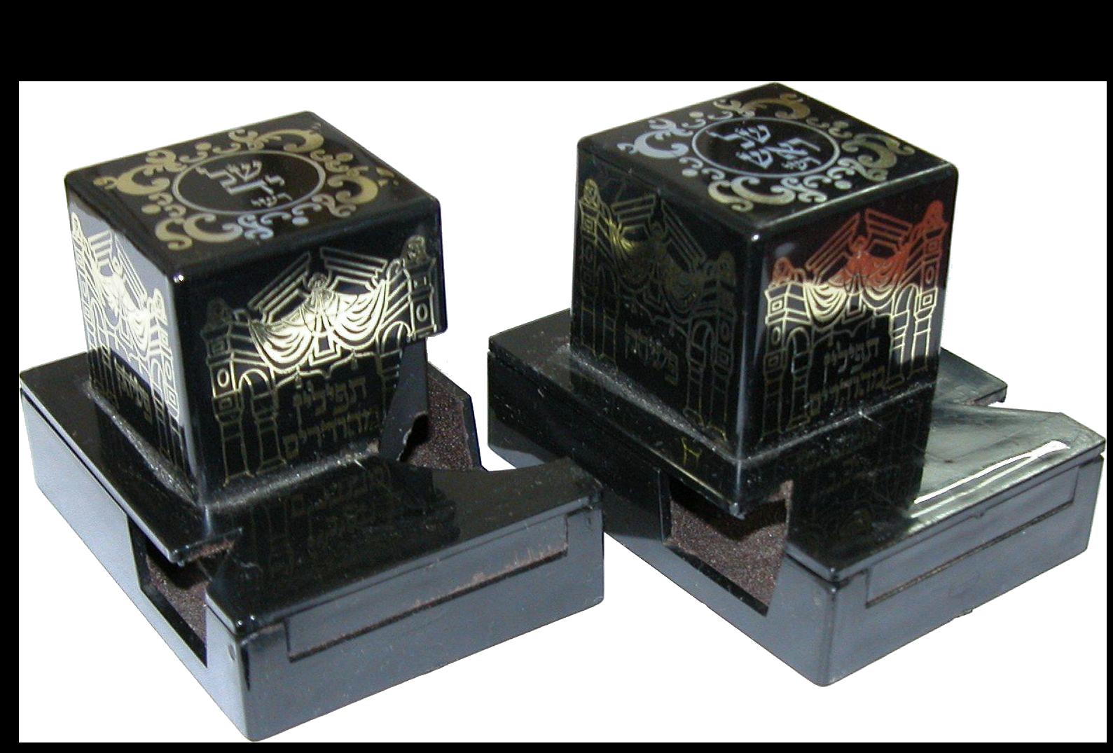 Boitiers de téfilines en plastique pour droitier
