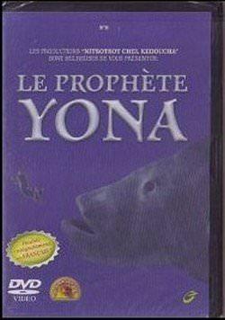 DVD Le prophète Yona