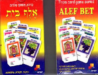 jeu de cartes aleph beth