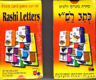 jeu de cartes l'alphabet  Rachi