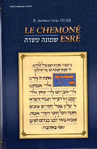 Le chemoné essré de Rav Avraham Feuer
