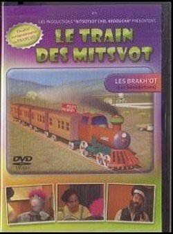 Le Train des Mitsvot