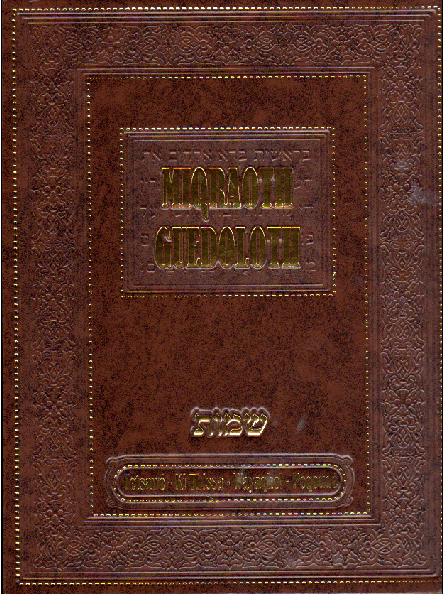 Mikraot guedolot traduit sur les parachiot Tetsavé-Ki Thissa- Wayaqhel-Pékoudé (vol. 8)