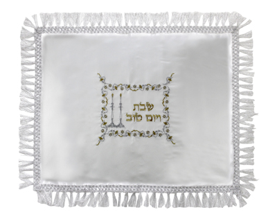Couvre pains satin blanc brodé pour Hallot de chabbat 1er prix 56156
