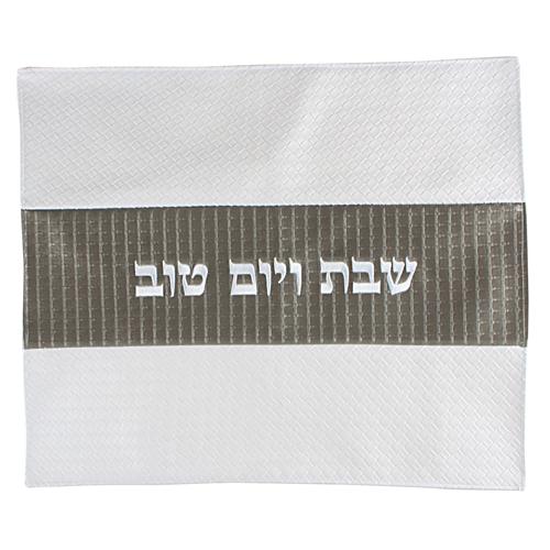 Couvre pains couvre hallot de chabbat 63950