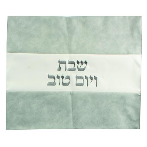Couvre pains hallot de chabbat 64983