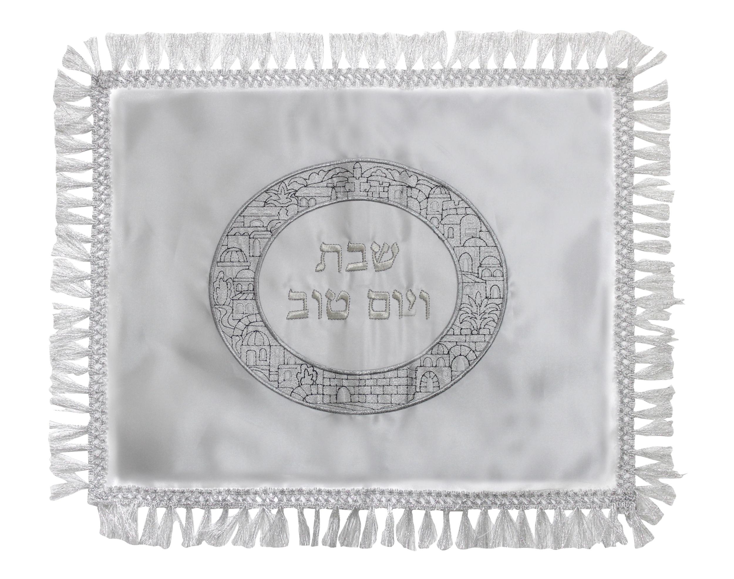 Couvre pains en satin blanc brodé uk63028