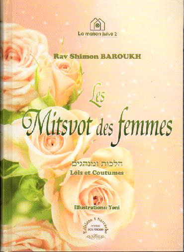 Les mitsvot des femmes de rav Shimon Baroukh