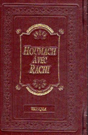 Houmach avec rachi traduit Wayiqra