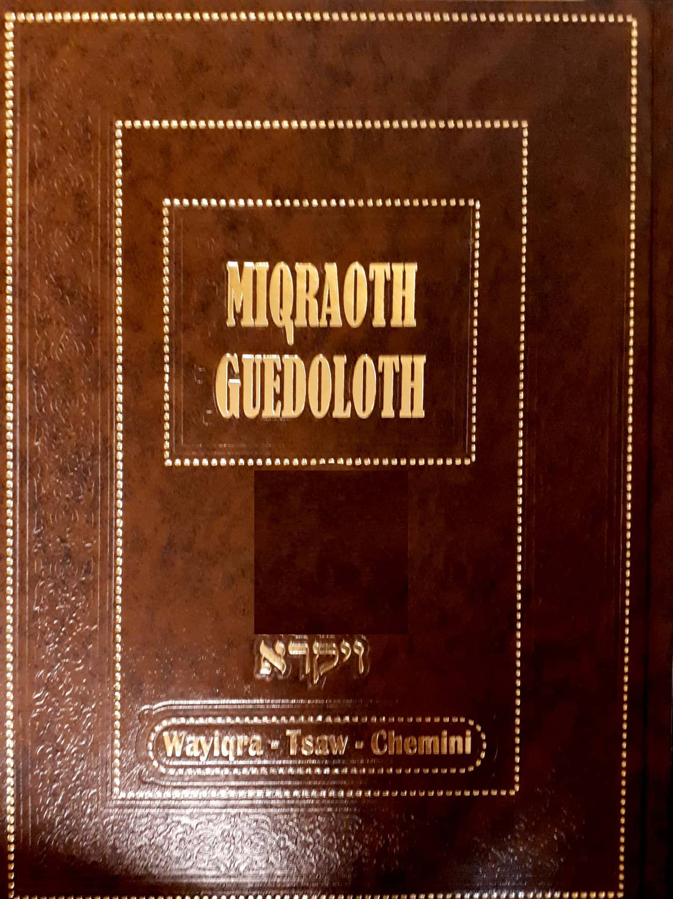 miqraoth guedoloth 9 copie