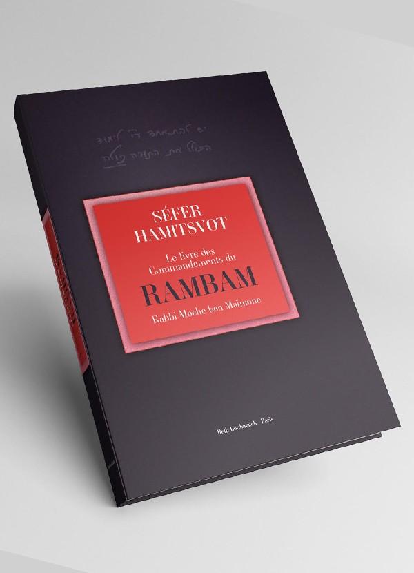 SEFER hamitsvot du Rambam