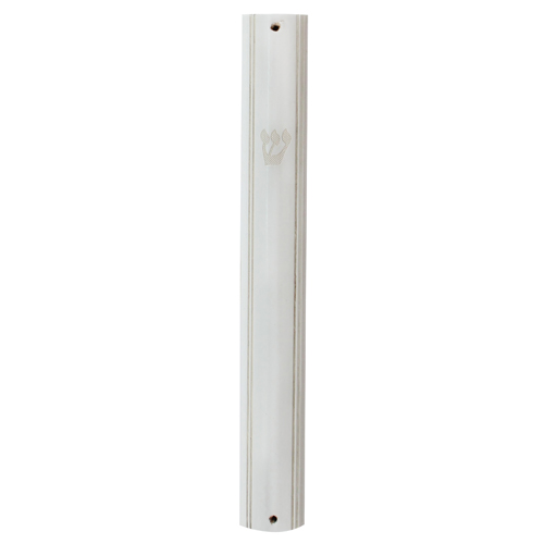 Mezouza en bois blanc de 12 cm