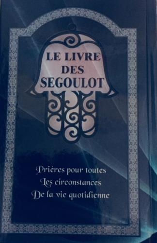 Le livre des ségoulot