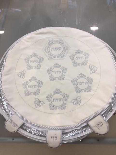 Très beau napperon 3 matsot