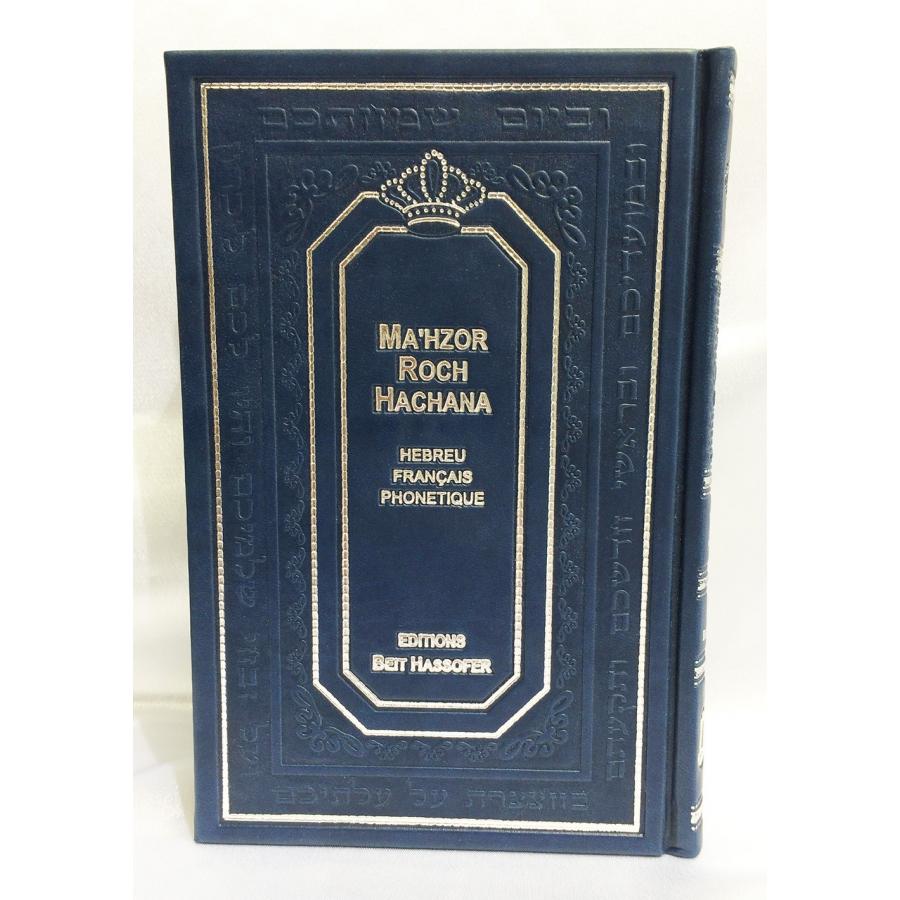 Mahzor de Roch Hachana Hébreu Français et Phonétique BLEU