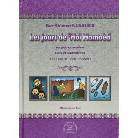 Les jours de Hol Hamoed de rav shimon Baroukh