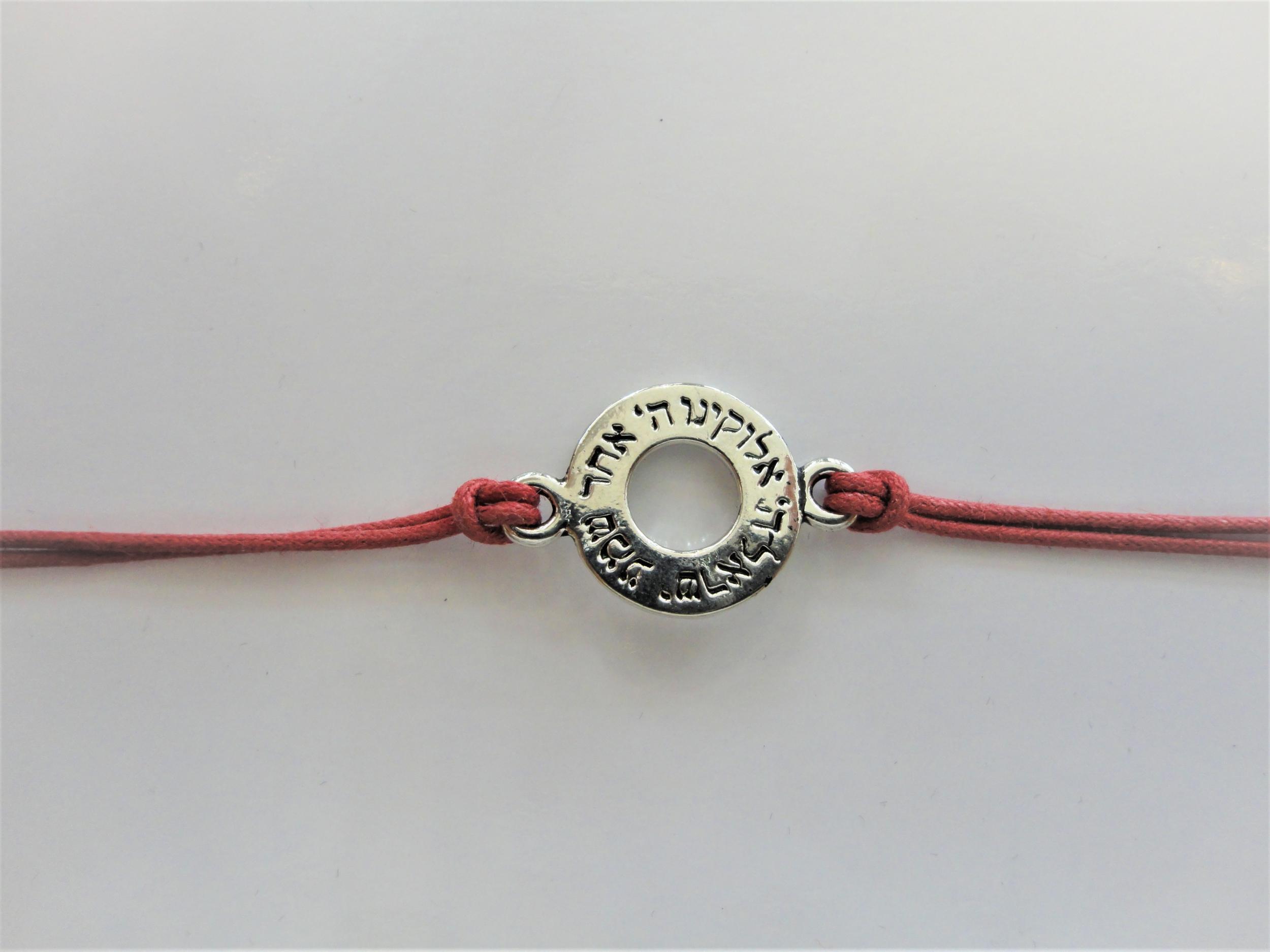 Bracelet fil rouge avec Shema Israël gravé sur métal 15mm de diamétre.