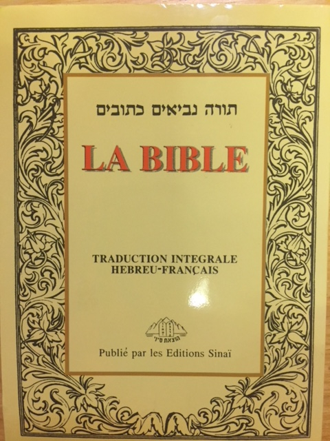 Bible format poche bilingue brochée
