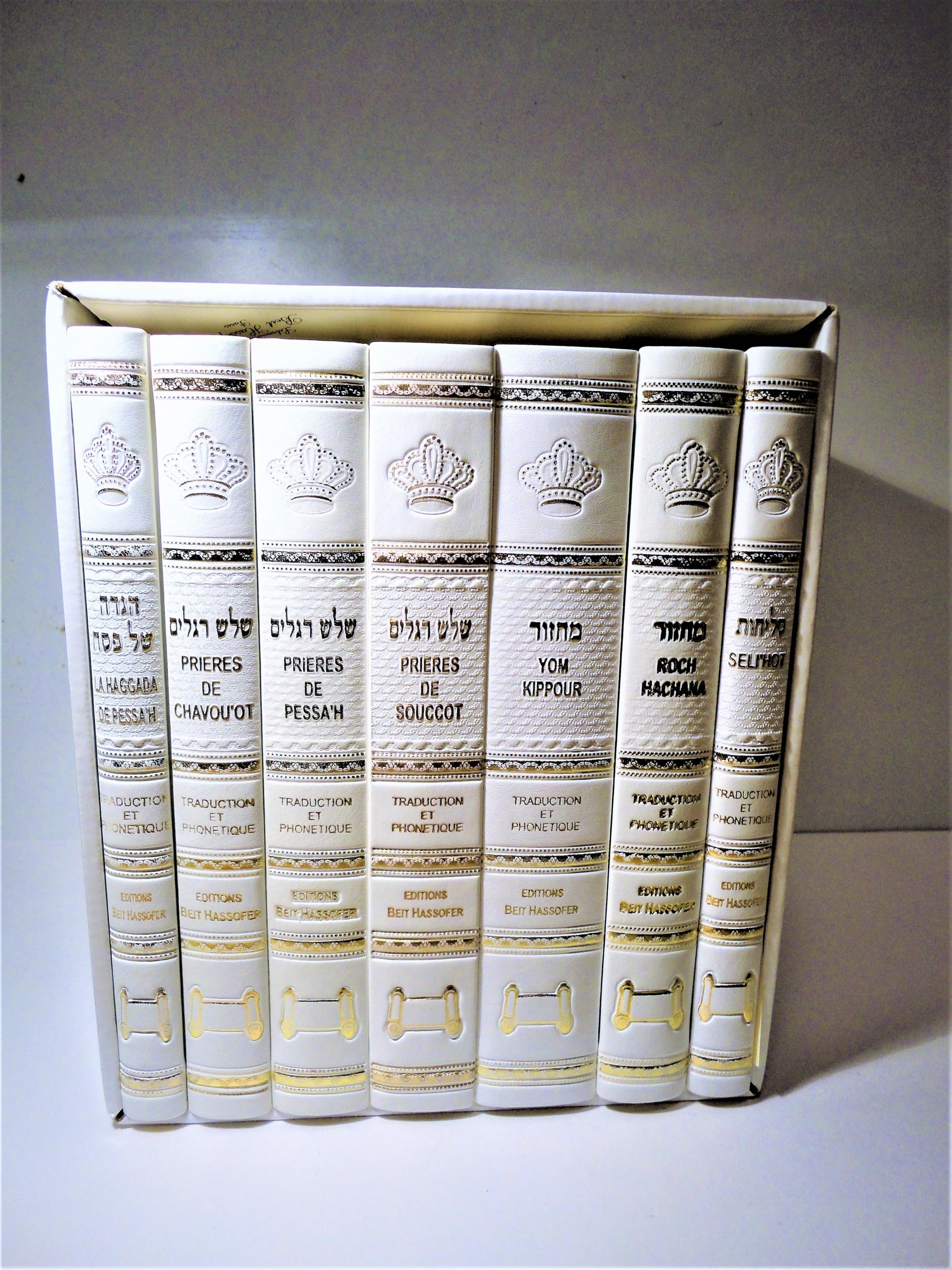 Coffret 7  livres de prières en hébreu français et phonétique