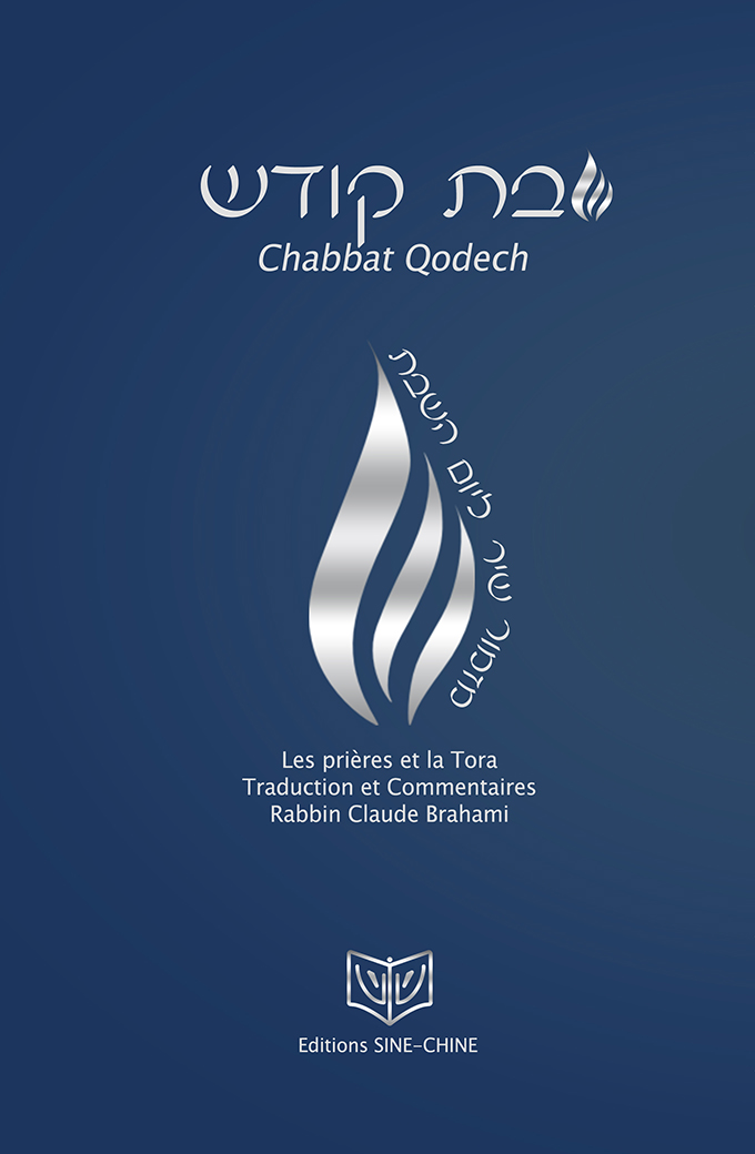 CHABBAT QODECH parachiot haftaroth et prières du chabbat