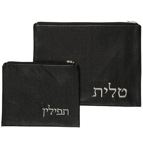 Pochettes talit et téfilines en suedine noire