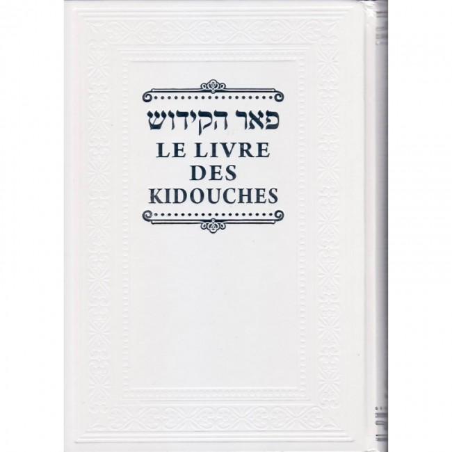 Livre du Kiddouche - moyen format