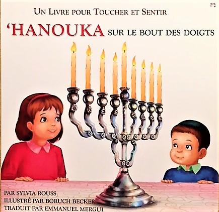 Hanouka sur le bout des doigts