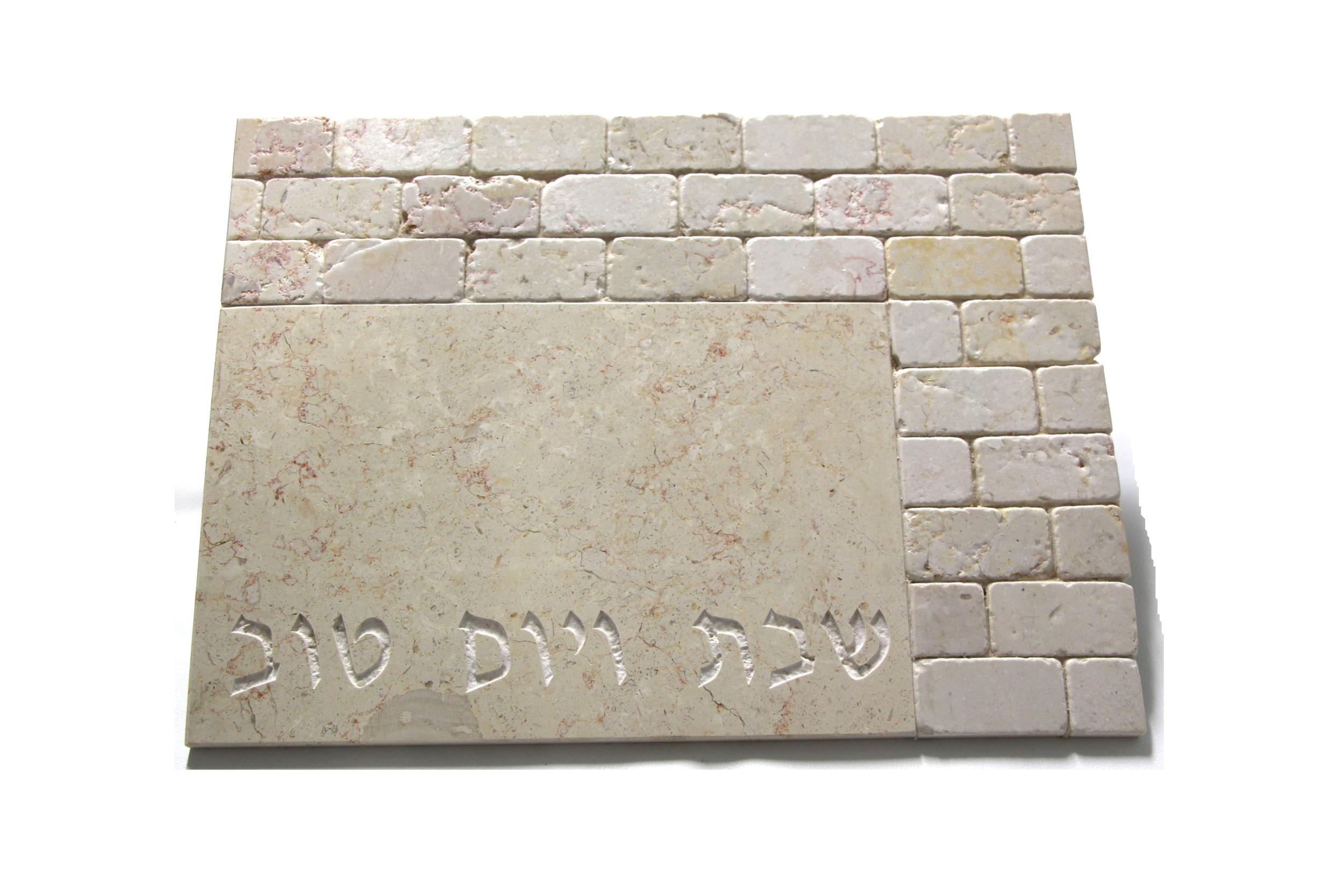 Plateau à pain en pierres de Jerusalem