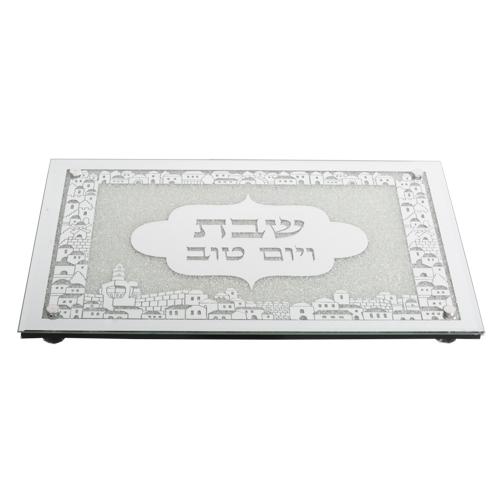 Plateau à pain  Challah en Verre avec Pieds & Poignées jerusalem - UK43444
