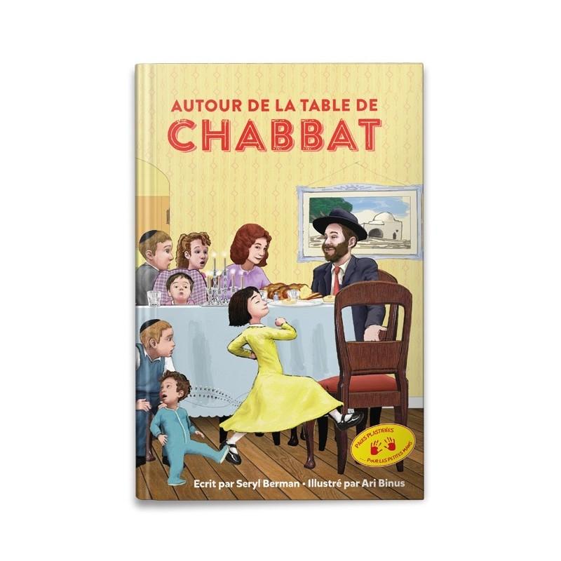 Autour de la table de Chabbat - livre illustré pages plastifiées
