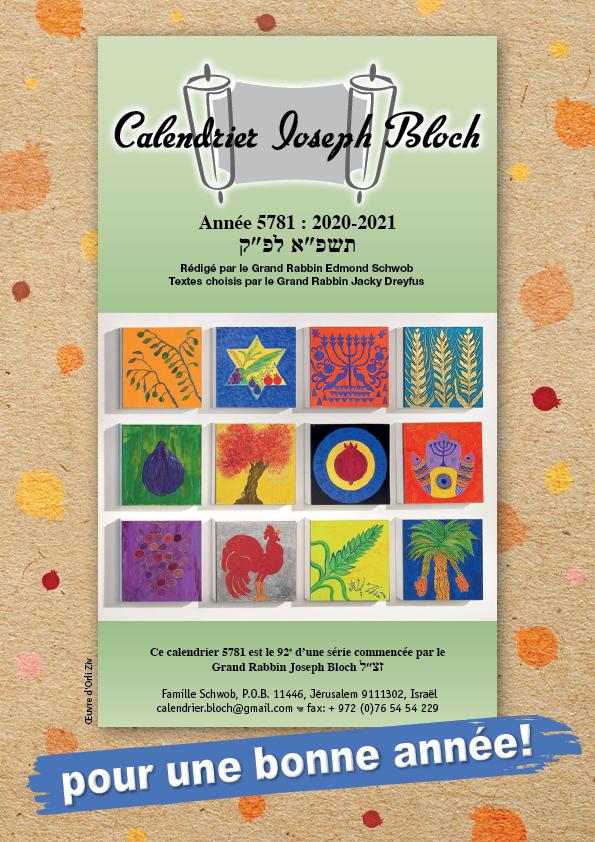 Calendrier Joseph Bloch 2020 - 2021